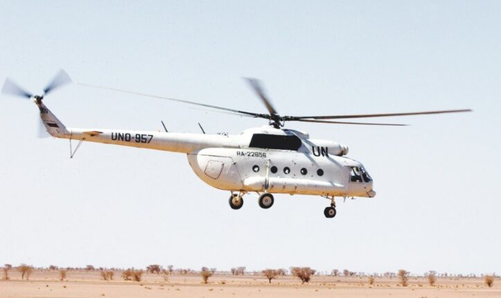 United Nations Helicopter
