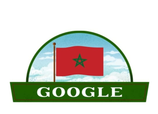 Google celebrates 65th anniversary of Morocco's independence