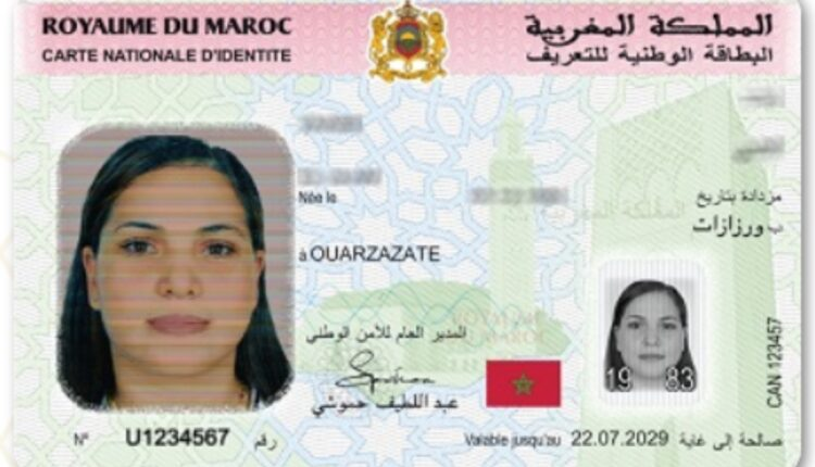 cost of the new moroccan electronic ID projecta