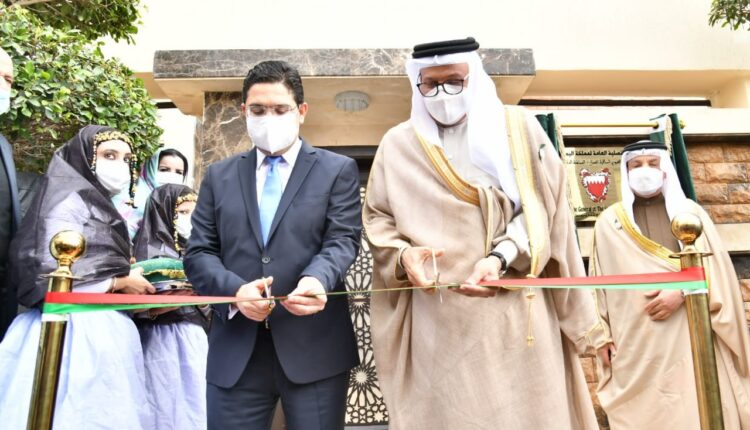 Bahrain's Inauguration of Consulate General in Laayoun comes as no Surprise