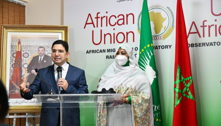 Royal Instructions led to the Inauguration of the African Migration Observatory in Rabat