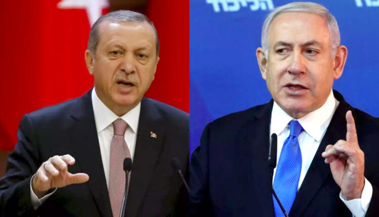 Erdogan: Relations with Israel Didn't Stop, Hopes to Improve Them