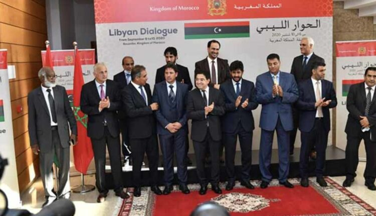 Libya Elects President Morocco