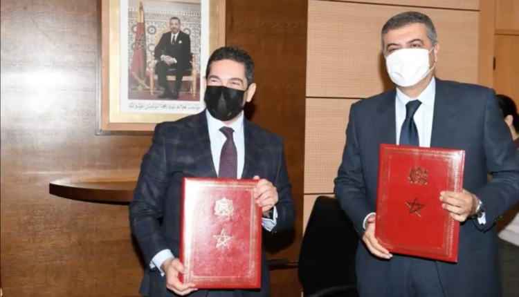 Partnership Agreement Signature in Rabat for Education Support and Excellence Promotion
