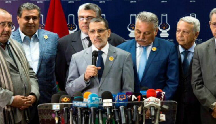 Leaders of Morocco Political Parties