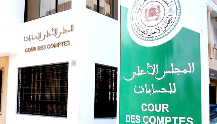 Court of Auditors: Officials Escape Sanctions Thanks to the Statute of Limitations