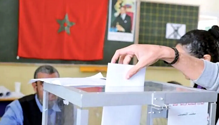 Morocco: New Law, Elected Officials Must Declare Assets
