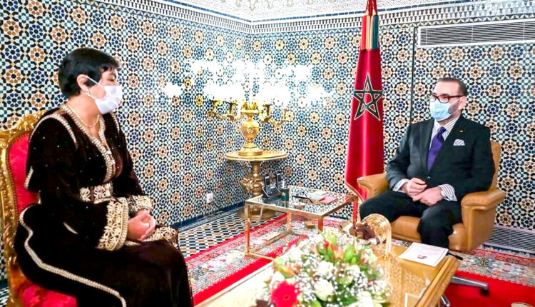 Morocco: Here are the Newest Royal Nominations
