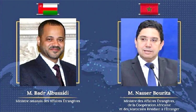 Morocco's FM Nasser Bourita Holds Videoconference with his Omani Counterpart