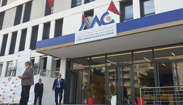The Moroccan Financial Market Authority launches the AMMC Award for Scientific Research.